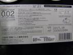 Sagami - japonské kondomy 0,02mm - 2ks