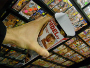 DVD Exkluzivní prdelky