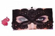 Maska Zouzou